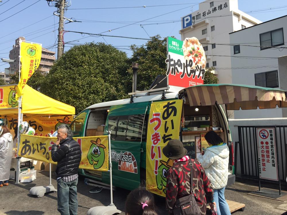 愛知県産品PRイベント
