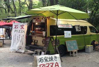 ぼっけーの 石窯ピザ 移動販売車キッチンカー