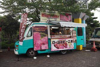 エミーズ・リッチ ローストビーフ丼 移動販売車キッチンカー