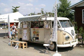 カフェオヘソ ドリンク 移動販売車キッチンカー