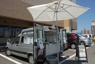カフェレッツオ コーヒー等カフェドリンク 移動販売車キッチンカー