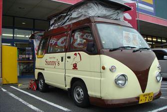 クレープショップサニーズ可児店 クレープ 移動販売車キッチンカー