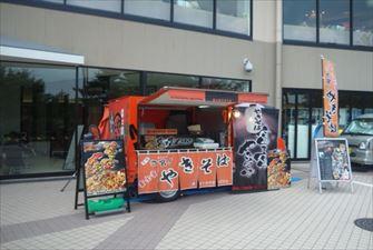 ケイズカンパニー 富士宮焼きそば 移動販売車キッチンカー