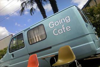 ゴーイングカフェ カフェドリンク 移動販売車キッチンカー