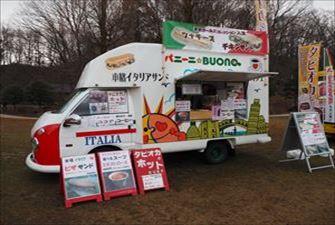 パニーニBUONO パニーニ 移動販売車キッチンカー