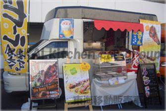 フードキャンプ 移動販売車キッチンカー