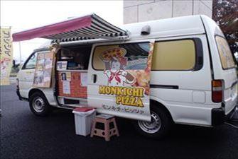モンキチピッツァ ピザ 移動販売車キッチンカー