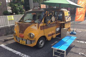 猫飯 クレープ 移動販売車キッチンカー