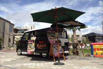 HORAIDO(ほうらいどう) 移動販売車キッチンカー