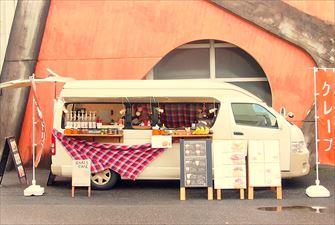BARIS-CAFE-バリズカフェ-車両画像1 移動販売車キッチンカー