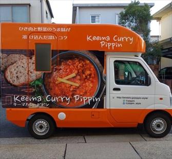 キーマカレーピピン スズキ 車両画像1 移動販売車キッチンカー