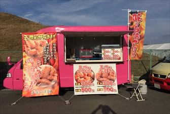 チキン王国 車両画像1 移動販売車キッチンカー