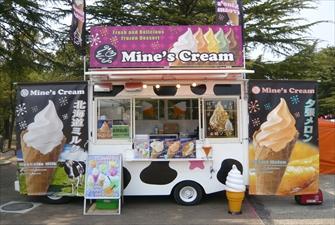 マインズクリーム 車両画像1 移動販売車キッチンカー