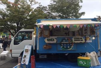 富山あおぞら屋台 車両画像1 移動販売車キッチンカー