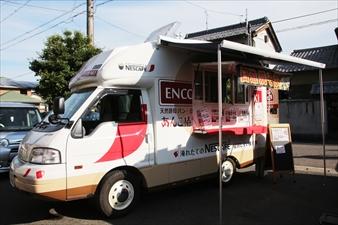 あんこ椿 名古屋800ぬ2446 車両画像1 移動販売車 キッチンカー
