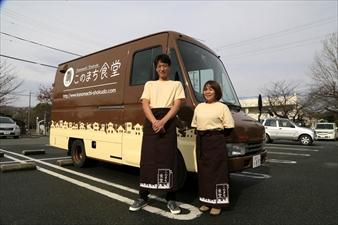 このまち食堂 クイックデリバリー 車両画像1 移動販売車 キッチンカー