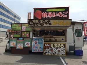 ユーキャンクレープ 岐阜800せ175 車両画像1 移動販売車 キッチンカー