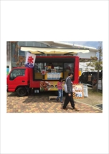 三九餃子 いすづ1.5tトラック 車両画像1 移動販売車 キッチンカー