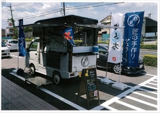 彩芭(イロハ) 名古屋480ぬ8089 車両画像1 移動販売車 キッチンカー