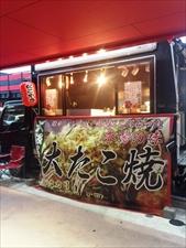 SHISHIN株式会社 車両画像1 移動販売車 キッチンカー
