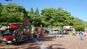 花フェスタ記念公園にキッチンカーずらり!