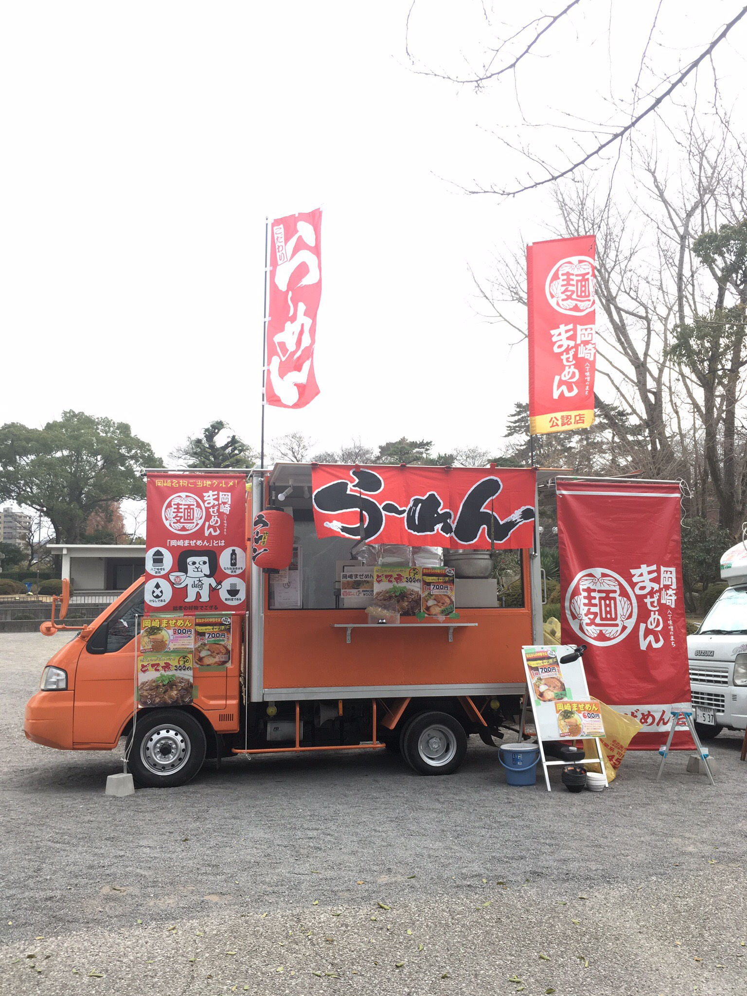 和田屋,キッチンカー,移動販売車,フードトラック,出店,愛知,ラーメン,ラーメン専門店,岡崎まぜめん