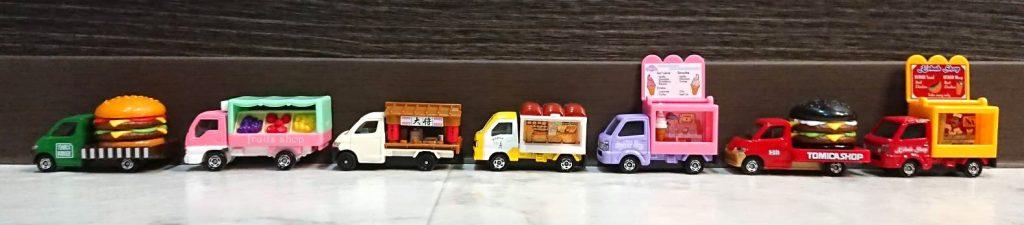 【トミカ】移動販売車だってあるんです!