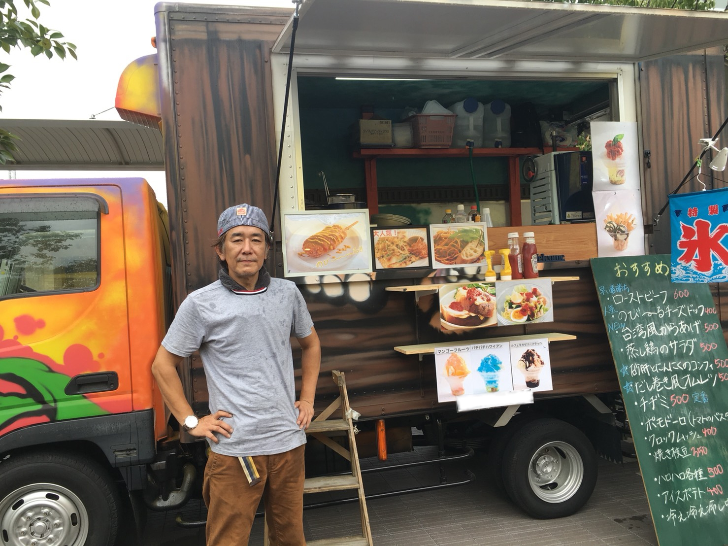 Deli di Compagne,ディリディコンパ―ニョ,キッチンカー,フードトラック,出店,愛知,岐阜,チーズドッグ,ローストビーフ丼