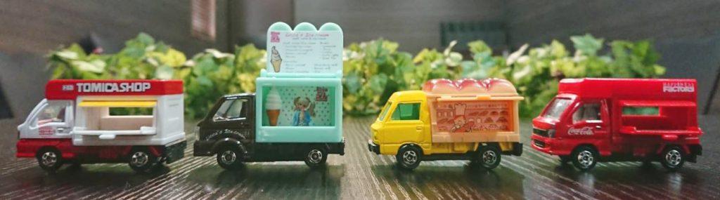 【トミカ】移動販売車コレクションが増えました!