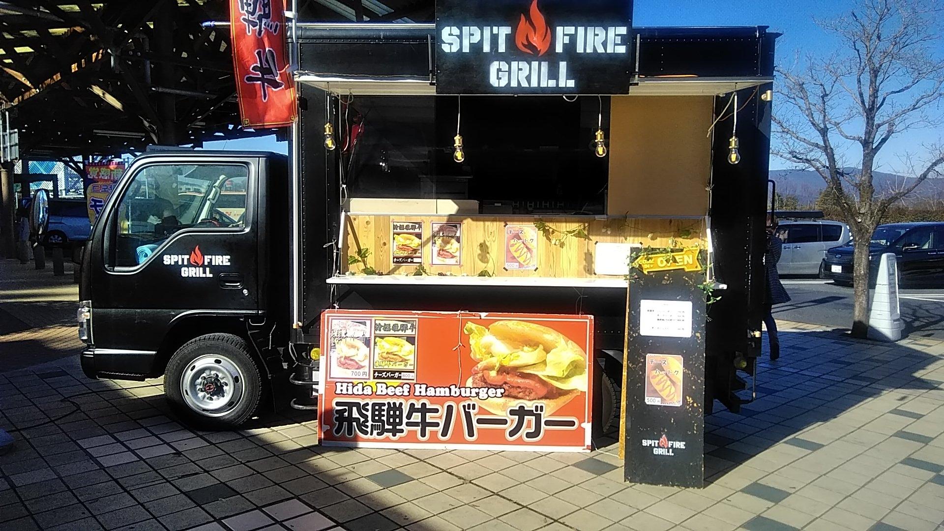 SPITFIRE GRILL,スピットファイアグリル,キッチンカー,フードトラック,出店,飛騨牛ハンバーガー,からあげ,愛知,岐阜,滋賀