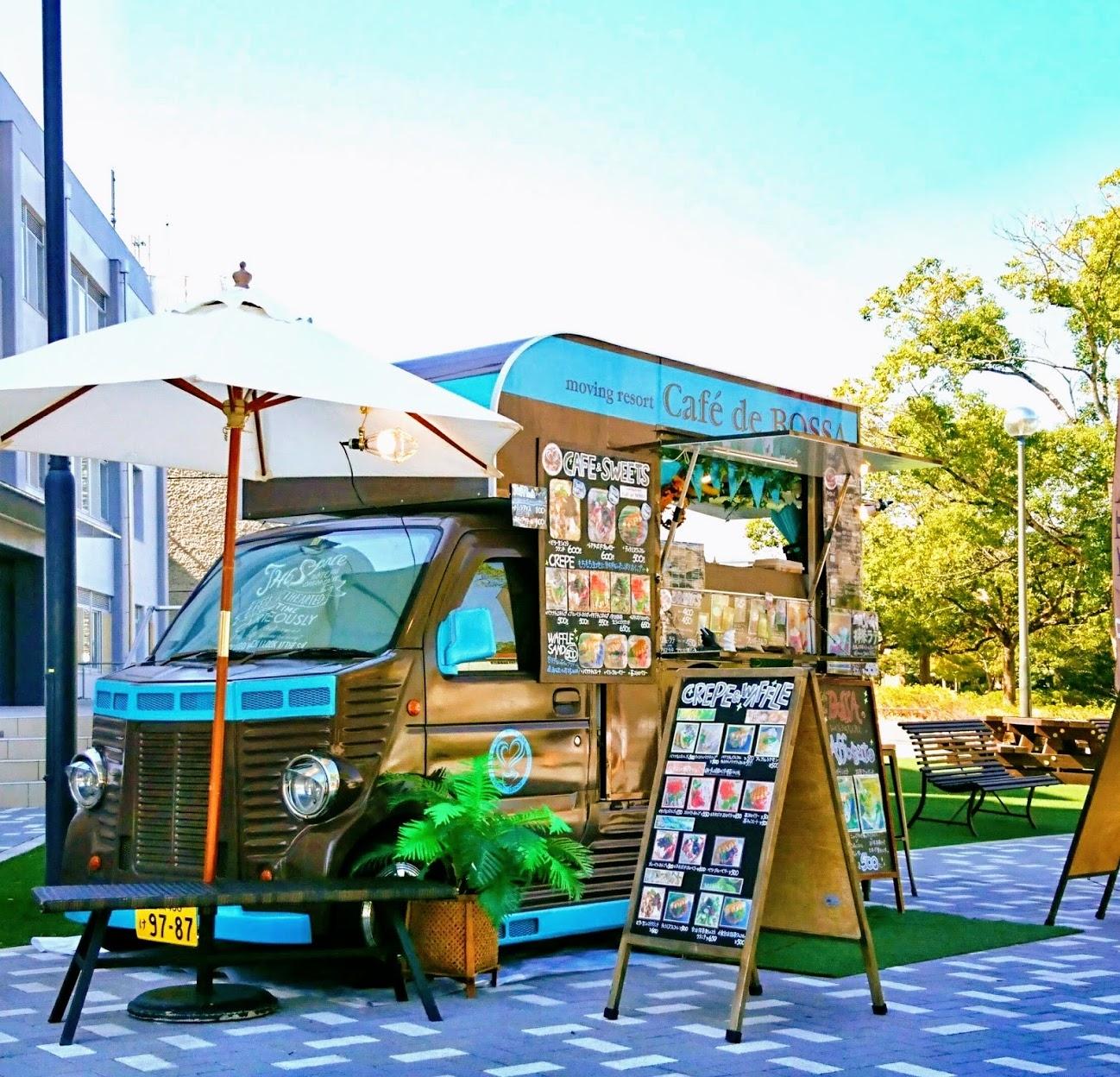 moving resort Cafe de BOSSA(ムービンリゾートカフェドボッサ)