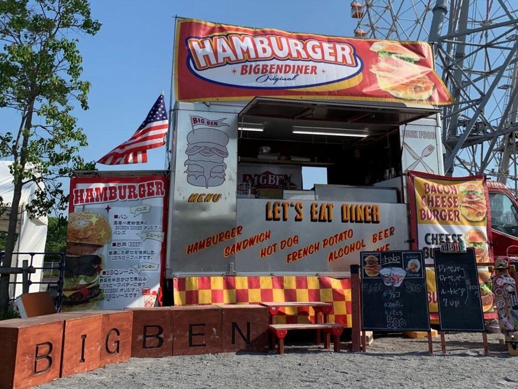 ビッグベンダイナー,移動販売,キッチンカー,フードトラック,東海移動販売車組合,出店,手配,派遣,公園 ,愛知,ハンバーガー