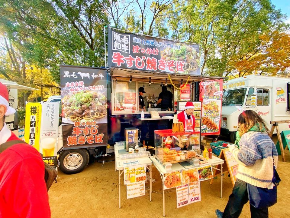 kitchenbootan,キッチンぶーたん,和牛ぼっかけ焼きそば,ヤンニョムチキン,キッチンカー,フードトラック,出店,大阪