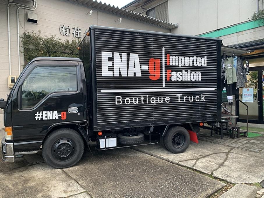 ENA-g,エナジー,インポートファッション,キッチンカー,フードトラック,出店