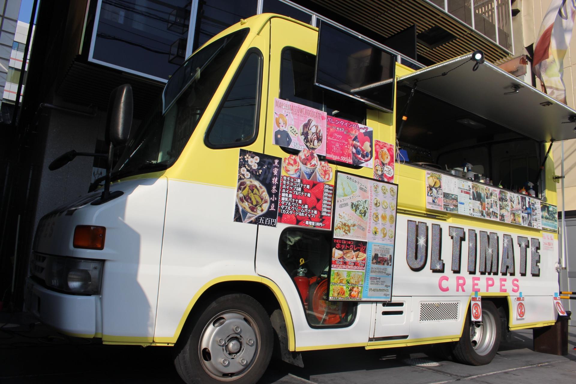 ULTIMATE CREPES,アルティメイトクレープス),キッチンカー,フードトラック,出店,大阪,奈良,クレープ