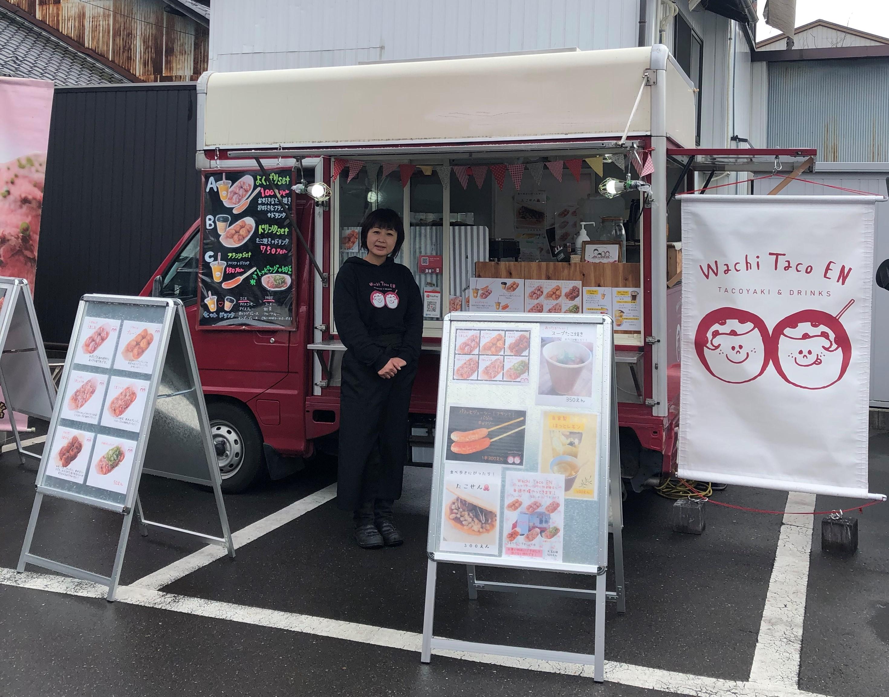 Wachi Taco EN(ワチタコエン),キッチンカー,フードトラック,出店,愛知,岐阜,たこ焼き