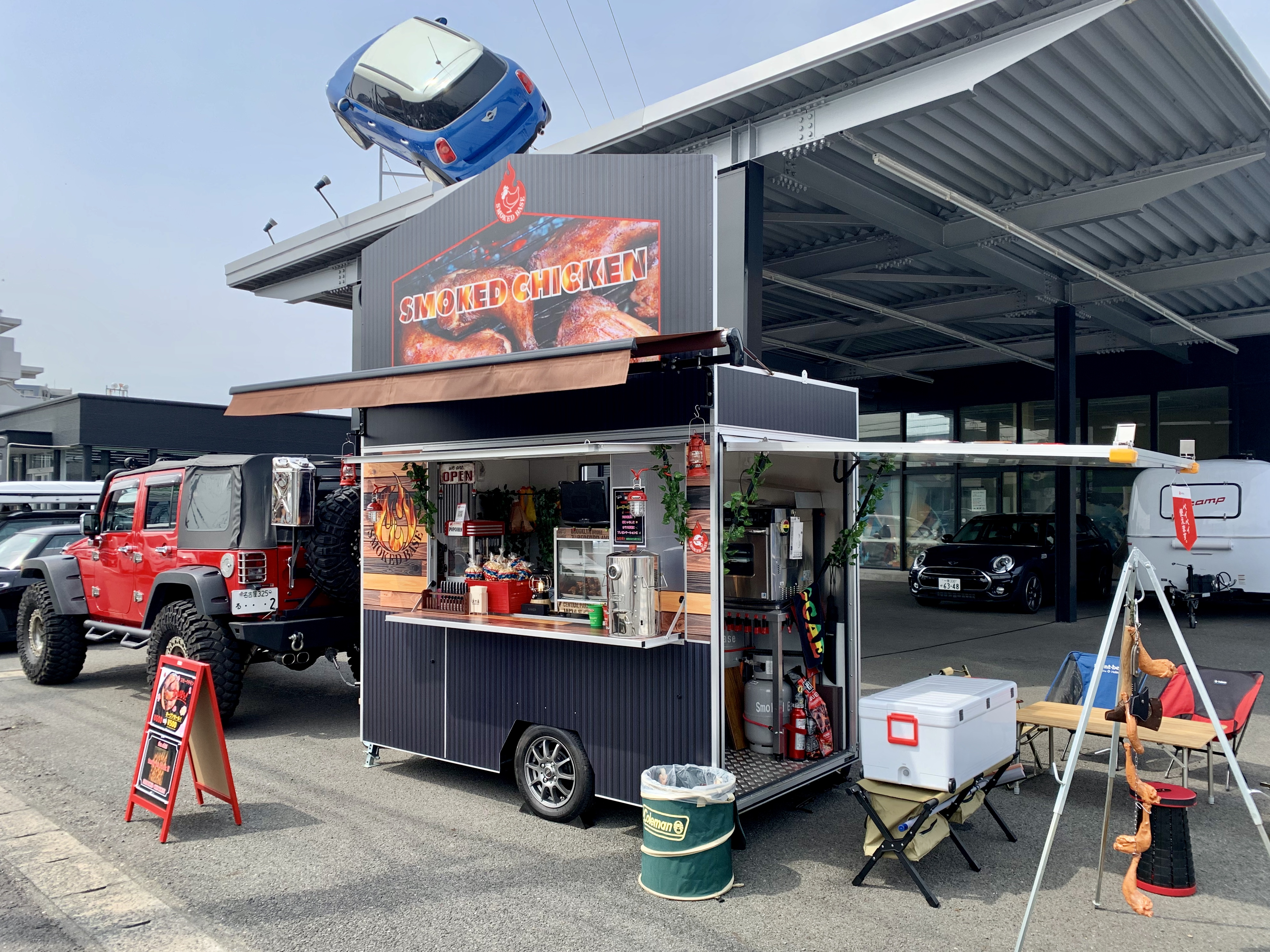 SMOKED BASE(スモークベイス),キッチンカー,フードトラック,出店,愛知,岐阜,スモークチキン