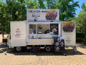 6月 岐阜大学ランチキッチンカー 移動販売大好評出店中