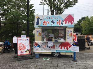 7.4(土)5(日)移動販売 キッチンカー出店情報