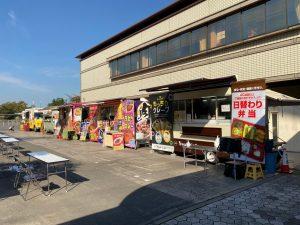 10.21(水)~23(金)出店します!第3回名古屋ネプコンジャパン@ポートメッセなごや キッチンカー 移動販売