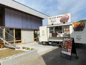 【キッチンカー活用】Go To 商店街キャンペーンにキッチンカー(移動販売車)を呼んでみませんか?