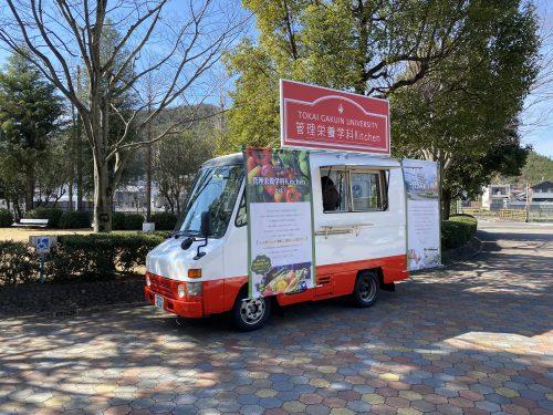 【車両製作】東海学院大学 管理栄養学科kitchen キッチンカーを製作しました!