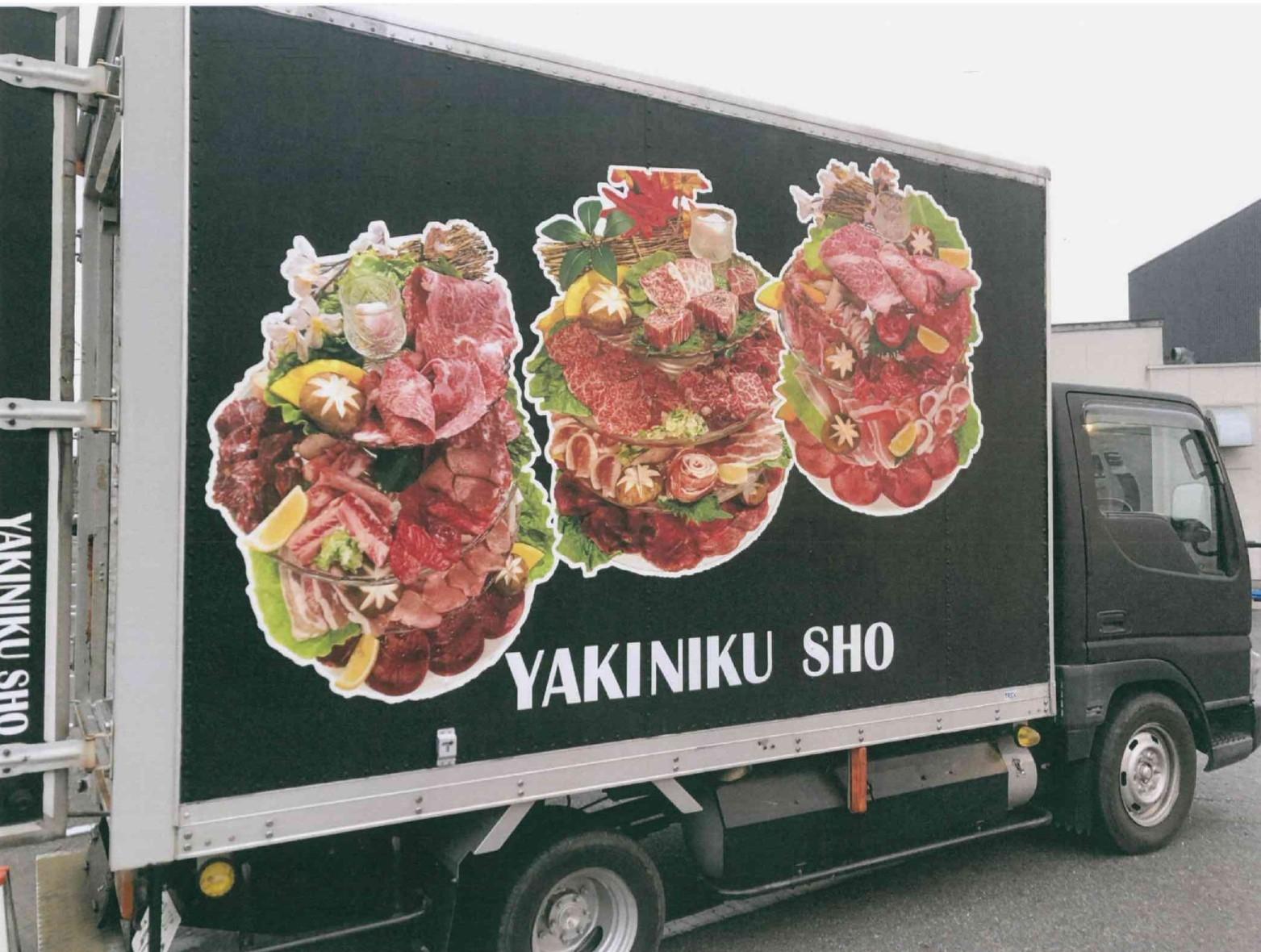 SHOのキッチンカー,愛知,大府,キッチンカー,移動販売車,フードトラック,イベント,出店,手配,ランチ,焼肉,牛串,韓国料理